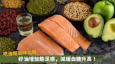 「吃油」幫助降血糖!每餐把飯換成油脂、等於一顆血糖藥