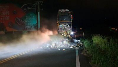 疑似民眾丟棄電池 花蓮市1值勤垃圾車起火