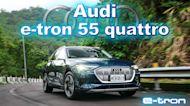 【購車分析】超炫科技被打槍?! 配備怎麼選更務實?|Audi e-tron SUV / Sportback