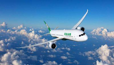 美國旅遊雜誌評比 長榮航空獲選全球最佳國際線航空公司第三名