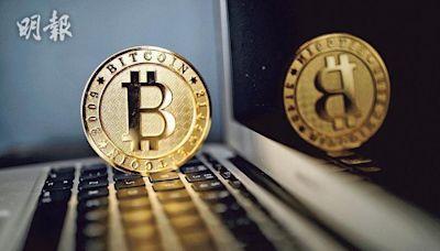 人行將虛擬貨幣業務列為非法 整治「挖礦」活動 比特幣轉跌近4% (17:17) - 20210924 - 即時財經新聞