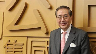 李國章:外交部《清單》為美國有計劃插手香港事務最好證明