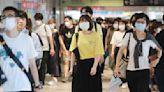 The Latest: Atlanta mayor mandates masks in indoor spaces