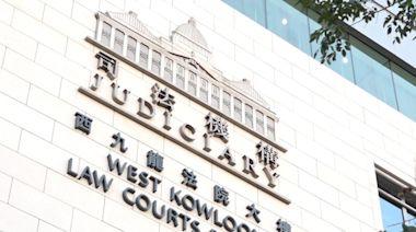 法律助理被控串謀黎智英等勾結外國勢力 案件押後再訊 - RTHK