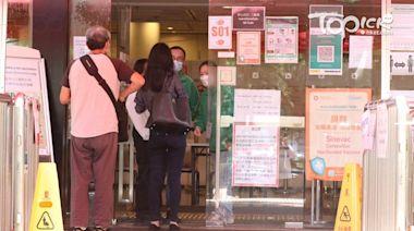 【新冠疫苗】今日約4.59萬人打針 昨5人打針後一度須送院治療 - 香港經濟日報 - TOPick - 新聞 - 社會