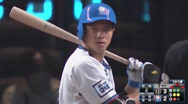 吳念庭先發敲安、柳田悠岐傳本壘美技少1打點 西武2比0贏