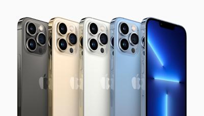 晶片短缺衝擊!蘋果傳減產iPhone 13、最高砍1千萬支