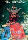 Mircea the Elder