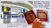 12名港人持BNO移民英國,大鬧機場後被拘留遣返