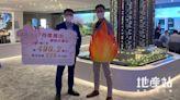 【星凱堤岸價單】首推開放式單位496.2萬元起 周六次輪發售338伙 - 香港經濟日報 - 地產站 - 新盤消息 - 新盤新聞