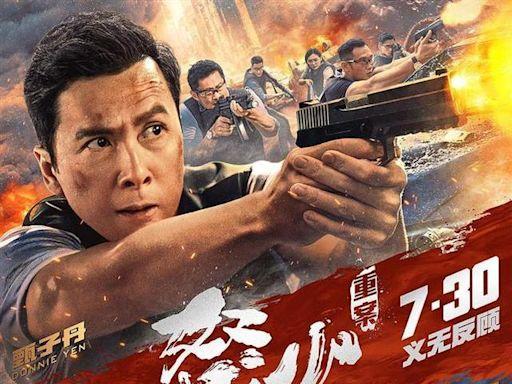 謝霆鋒帥回巔峰!《怒火·重案》7月30日上映