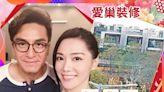 【趕做牛Couple】馬國明湯洛雯傳8月結婚