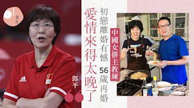 東京奧運|中國女排出局或朗平最後一役 有意隱退過想要的生活