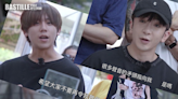 Anson Lo被懷疑洩行蹤 姜濤唔支持粉絲私追行為 | 娛圈事