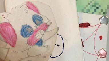 母親節禮物!72歲媽媽曾日等六小時接細女放學 藏囡囡心意卡34年保存完好 | 家庭生活 | Sundaykiss 香港親子育兒資訊共享平台