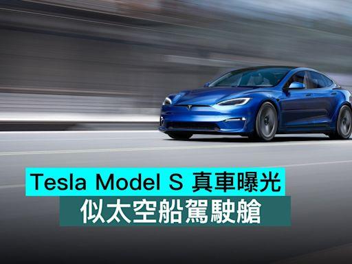 Tesla 新 Model S 真車曝光,似太空船駕駛艙