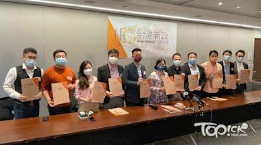 牽頭成立新智庫「治港新政」 麥美娟:非為選舉鋪路 - 香港經濟日報 - TOPick - 新聞 - 政治