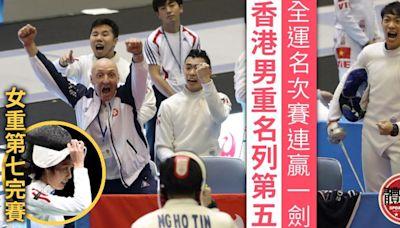 【陝西全運】男子重劍隊名次賽險勝兩場排第五 女重第七名完賽 | 體路報道 | 立場新聞