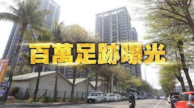 台南高薪族最愛永康 這區一坪就漲了10萬 | 蘋果新聞網 | 蘋果日報