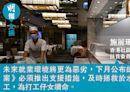 設立失業基金 保疫下勞工(文:施麗珊) (09:00) - 20210125 - 文摘