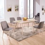 Boden-瑪格4尺拉合功能餐桌椅組(一桌四椅)-130~160x90x75cm