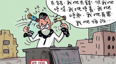 尊子漫畫 港台世衛訪問 裁投訴欠理據 港台認或惹錯誤理解違「一中」