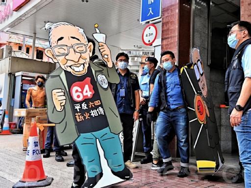 支聯會覆信鄧炳強:不認同危害國安指控 任意取締違基本法