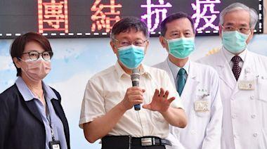 高端疫苗通過EUA 柯文哲:台灣偉大到可以當世界第一?   要聞   NOWnews今日新聞