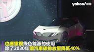 BMW推出100%「廢材」電動車 報廢後又可完全回收