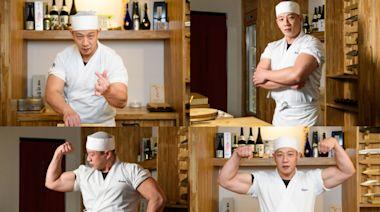 【無菜單壽司割烹 7】充滿歡笑的「純粋 板前割烹」 肌肉男料理長讓女性顧客滿意度超高