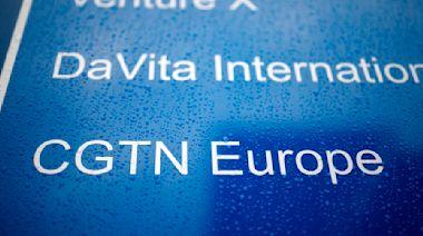 中共CGTN全球招募記者網紅 盯上年輕人