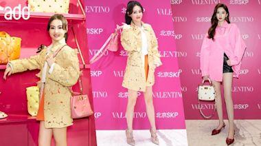 add名人時尚丨張栢芝晒腿出席時尚活動 同場硬撼23歲內地女星輸腿長   蘋果日報