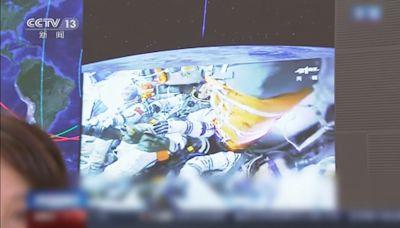 神舟十二號返回過程首次應用多項測控技術