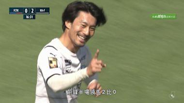 日職聯 FC東京2:4川崎前鋒