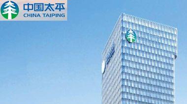 中國太平附屬首4個月壽險業務保費收入691億人幣