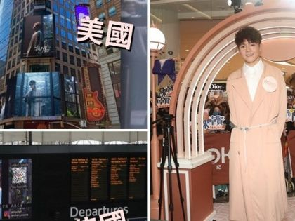 Ian美加粉絲出錢登廣告應援 時代廣場外播MV氣勢十足