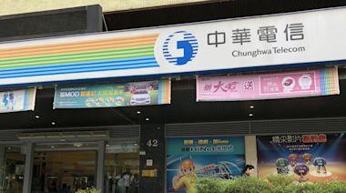 中華電宣佈「Hami 雲端遊戲」擴大支援!iOS、Windows 電腦都能玩了 - 自由電子報 3C科技