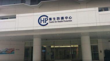 四川成都新增一宗H5N6禽流感個案 衛生防護中心密切監察