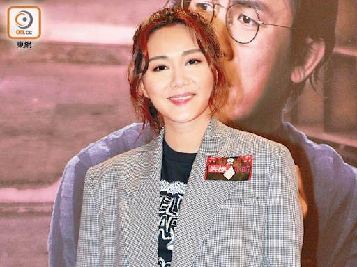 譚俊彥玩踢爆 湯洛雯秘嫁馬國明?