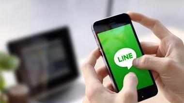 遭指要客戶開戶給「好友資料」 LINE Bank兩點澄清!