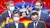 【騰焰飛芒】國民黨主席選舉大亂鬥