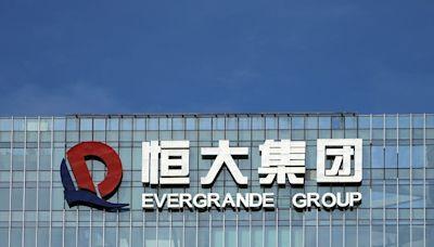 恆大百億物業出售案再度破局 中國新屋價格6年來首度下跌--上報
