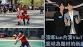 姜濤名正言順開工打籃球 跟Ian合演ViuTV偶像劇《季前賽》