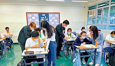 閩僑中學星級導師計劃 專科指導提升入大學率