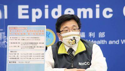台灣邊境何時解封?指揮中心:視國際疫情、國內準備而定