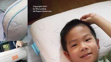 Shouyadog - 【睡眠寢具】Uppik bio枕頭 天絲防靜電枕包 一朵可以陪你去旅行的雲 台灣環保寢具第一選擇 母親節禮物推薦 - BabyHome 個人專頁