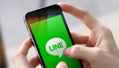 LINE訊息通知變不一樣了!iOS新版增添2功能限 iPhone用戶獨享 - 自由電子報 3C科技