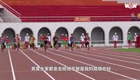 《全運》楊俊瀚百米四連霸 林昱堂衝出短跑新希望