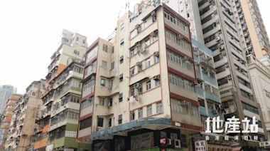 建灝地產逾6.18億奪市建局大角咀橡樹街項目 - 香港經濟日報 - 地產站 - 地產新聞 - 土地招標拍賣