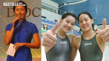 伍劭斌為港首奪亞運獎牌 施幸余兼任教練歐鎧淳13歲破紀錄 | 娛圈事
